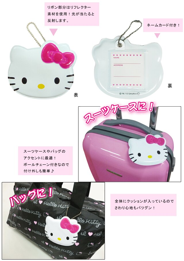 ~真愛 ~15091500088 行李 ~大臉桃結 三麗鷗 Hello Kitty 行李箱
