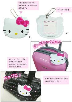 【真愛日本】15091500088 行李吊牌-大臉桃結 三麗鷗 Hello Kitty 行李箱配件 吊牌 旅行箱