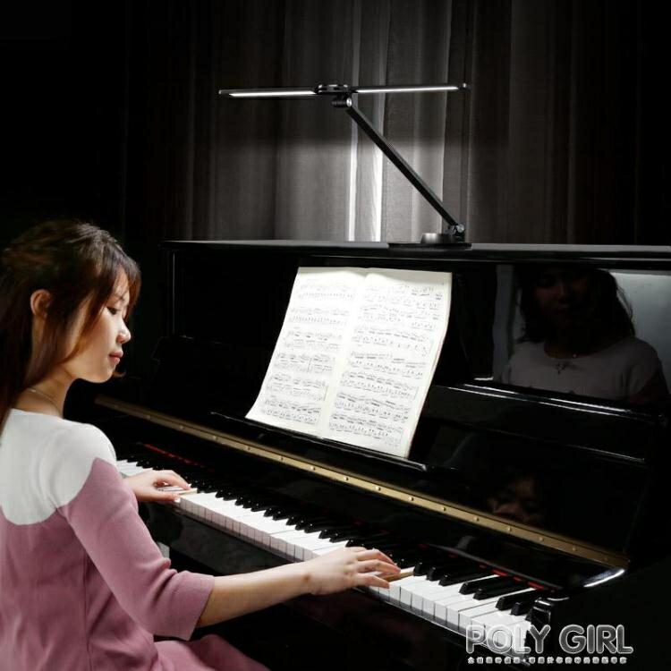 led鋼琴燈落地台燈護眼臥室床頭燈ins高亮樂譜燈鋼琴燈練琴專用   凱斯頓 新年春節送禮