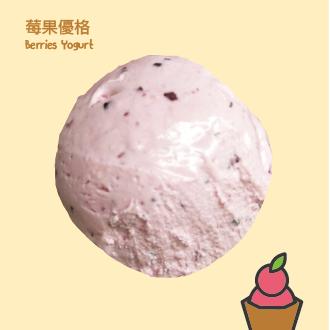 Kaju ?啾義式手工冰淇淋 天然水果 莓果優格-120ml(杯)/500ml(盒)