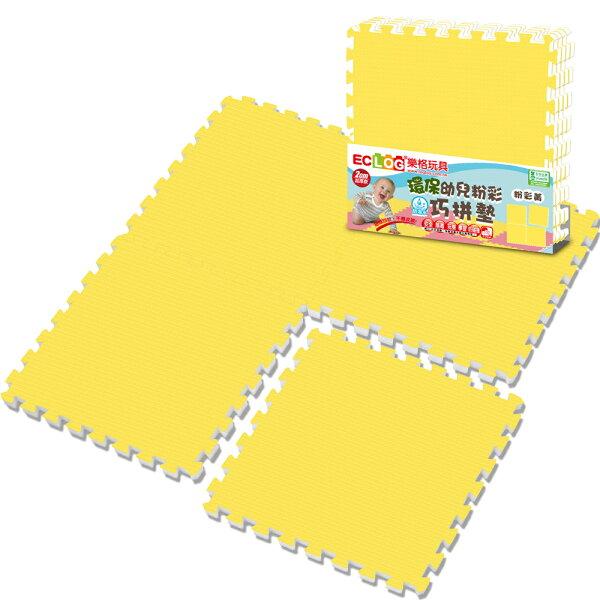 LOG樂格:LOG樂格環保PE棉粉彩巧拼墊-小鴨黃(60X60cmX厚2cmX4片)地墊遊戲墊爬行墊巧拼墊