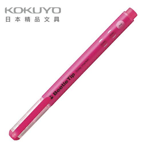 日本 KOKUYO  Beetle Tip 獨角仙螢光筆 PM-L301P-粉  / 支