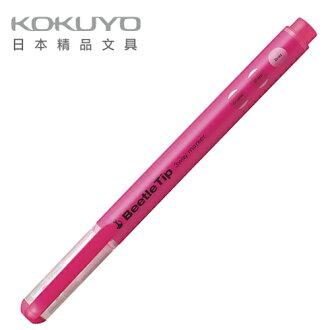 日本 KOKUYO  Beetle Tip 獨角仙螢光筆 PM-L301P-粉/ 支