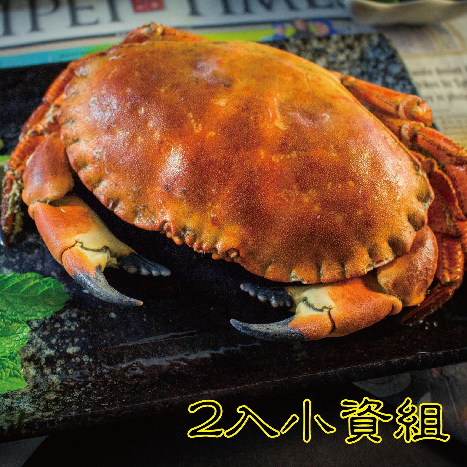 振興生鮮小舖 l 愛爾蘭極鮮超大霸王蟹-2入小資組(750g±10%/隻)