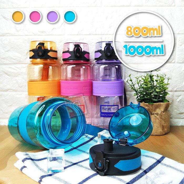 ORG《SD1671e》800ml   1000ml 水壺 冷水壺 水壺 魔術師 魔塑師水壺 彈跳 隨身罐 隨身水杯 環保杯 飲料