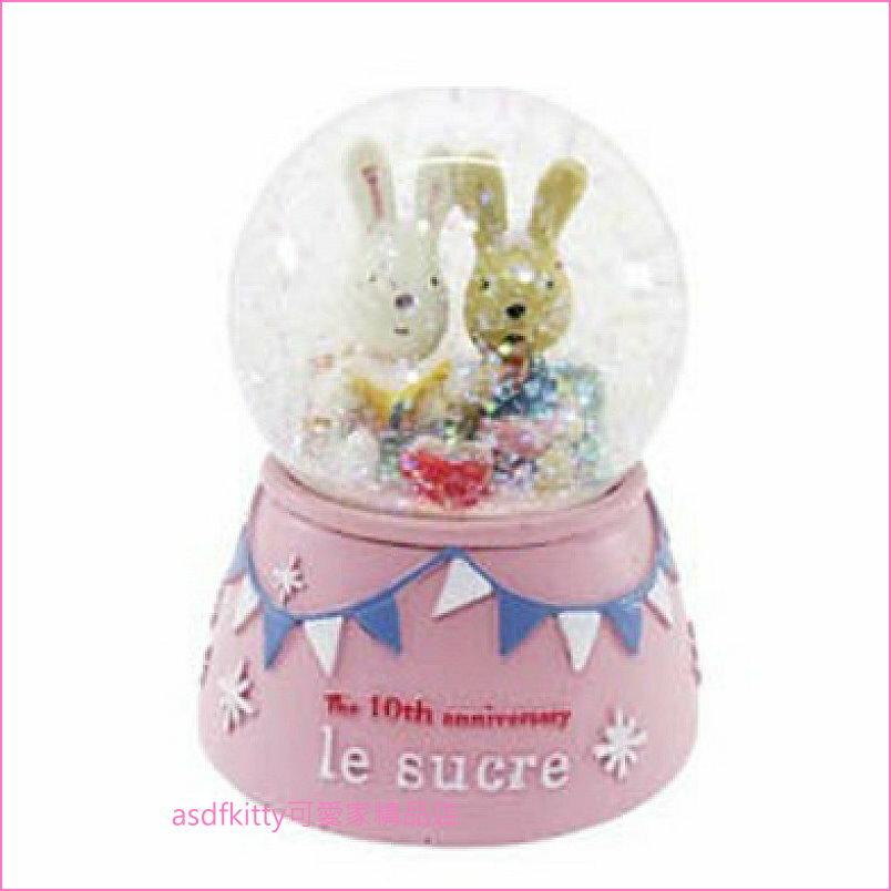 asdfkitty可愛家☆Le sucre法國兔粉紅色水晶球-10週年限定版-日本正版商品