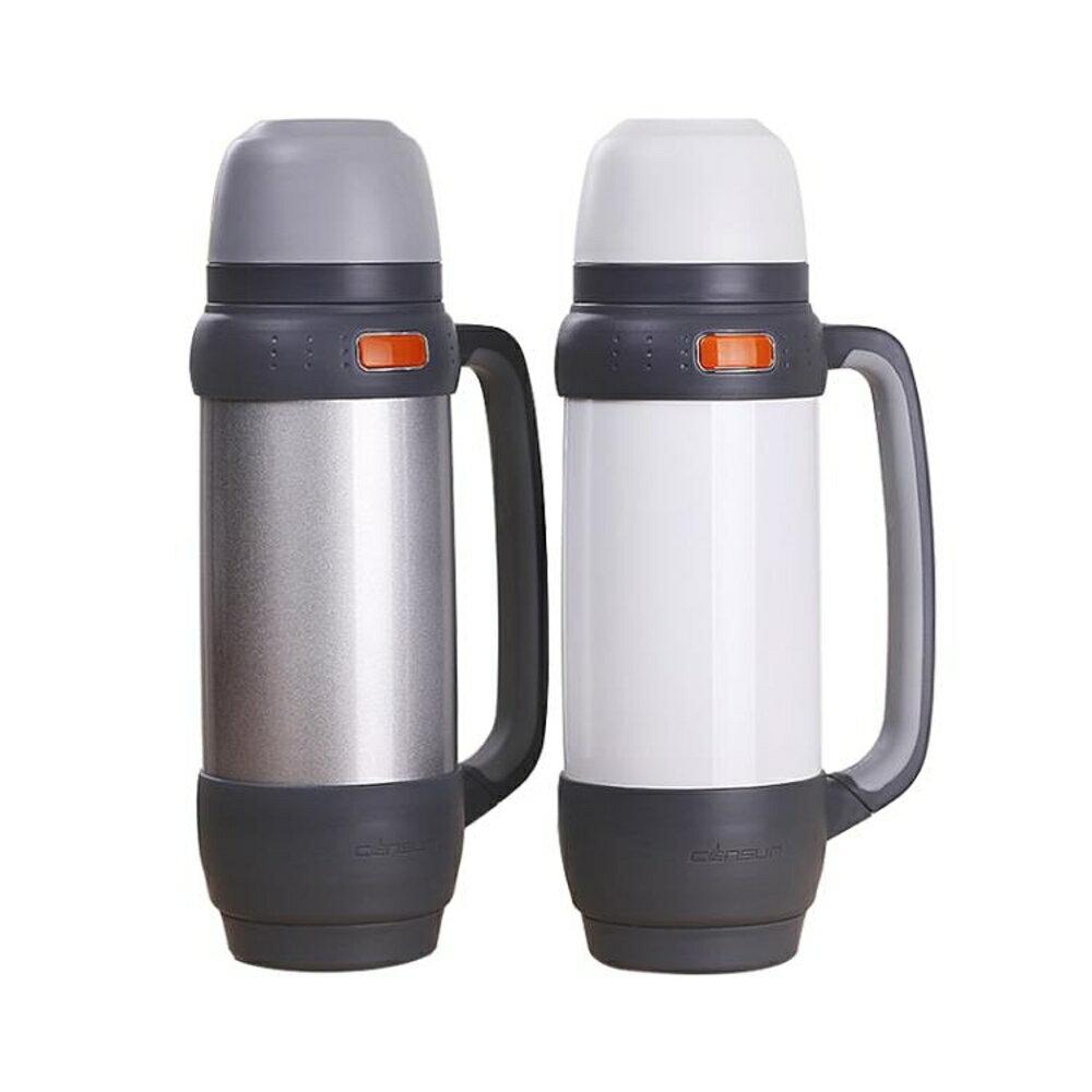 保溫壺大容量家用 不銹鋼壺真空辦公戶外車載旅游水壺熱水瓶 【帝一3C旗艦】 雙12購物節