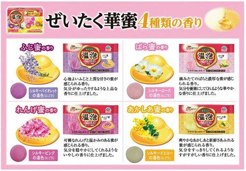 日本 地球製藥 ONPO 溫泡碳酸溫泉入浴劑 12錠~贅澤華蜜✿