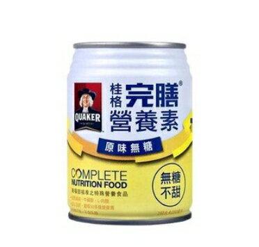 桂格完膳營養素 原味無糖口味 不甜 24罐/箱 桂格 完膳營養素