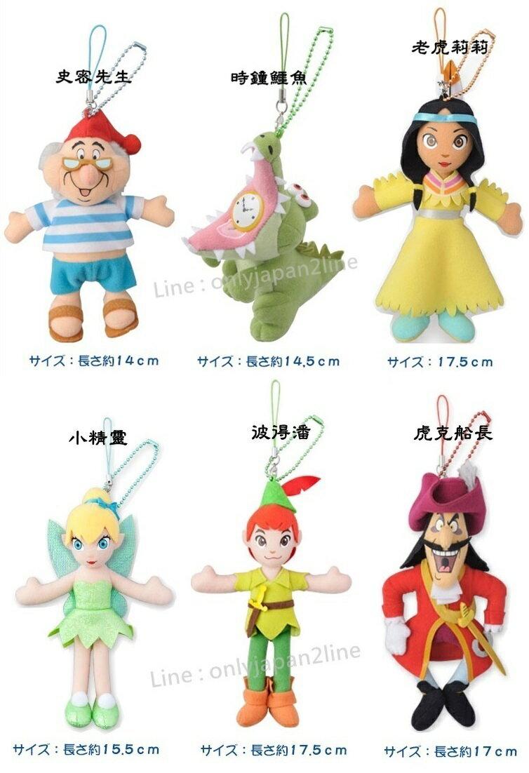 【真愛日本】樂園限定彼得潘世界吊飾娃  共六款  迪士尼 樂園限定 小精靈  小飛俠 彼得潘   預購