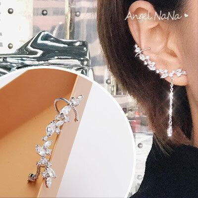 銀針耳環《可改耳夾式》B閃亮鋯石樹葉水鑽流蘇垂墬式耳骨耳針【RA0083】