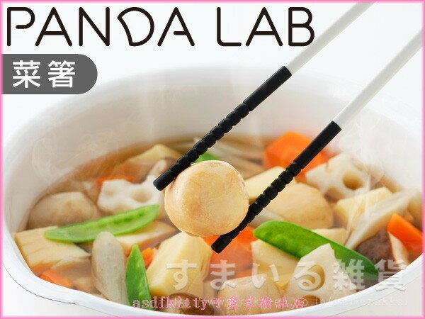 asdfkitty可愛家~ ARNEST矽膠長筷子  料理筷~不會傷到不沾鍋.琺瑯鑄鐵鍋~