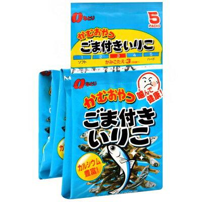【日本代購】國產零食//NATORI 芝麻杏仁小魚乾/小魚干1串5連包