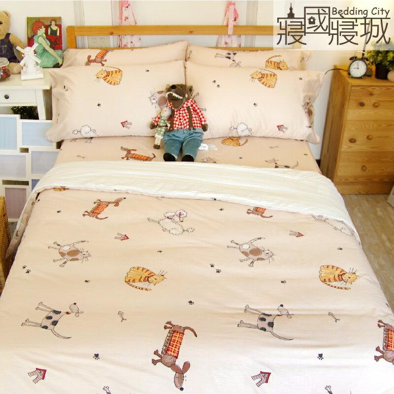 單人床包涼被3件組-布萊梅家族 【精梳純棉、吸濕排汗、觸感升級】台灣製造 # 寢國寢城 2