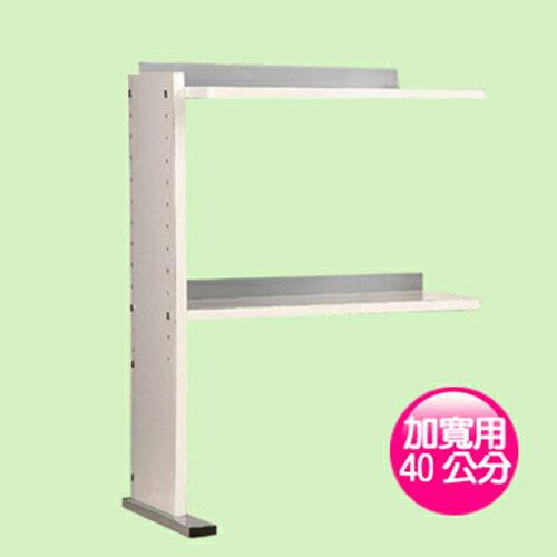 加購-《C&B》本棚桌上型機能(加寬用)置物架(寬40cm)