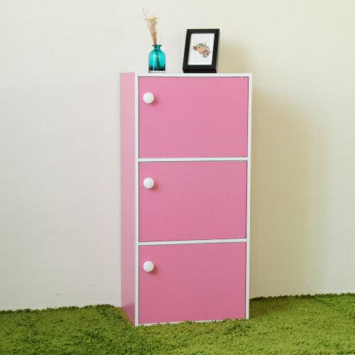 《Hopma》粉紅配白三門收納櫃