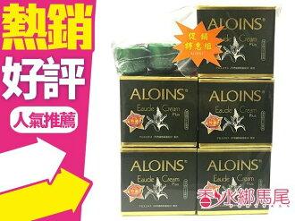 ALOINS 雅洛茵斯 小綠綠-多功能天然蘆薈乾裂保濕霜 35g*5 +5g*6 促銷特惠組◐香水綁馬尾◐