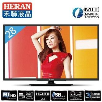 ★杰米家電☆禾聯 HERAN HD-28DF1 28吋 HI HD 超薄LED液晶顯示器+視訊盒(原廠三年保固)