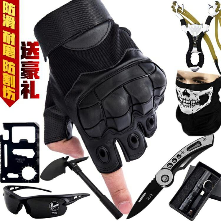 戰術手套 戰術半指手套男士夏特種兵格斗拳擊戶外騎行機車摩托運動健身手套