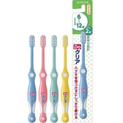 三詩達 小學生牙刷 1入 軟性毛  (6-12歲)