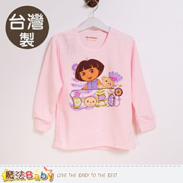 女童居家服 台灣製朵拉正版保暖三層棉內著 魔法Baby~k60247