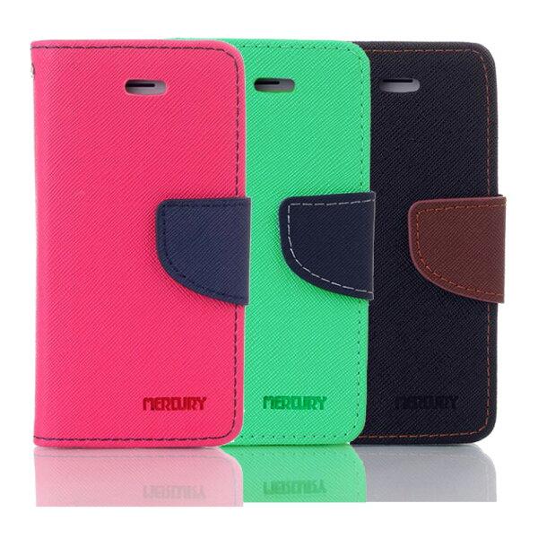 Aguchi亞古奇:Outlet特賣AppleiPhone66s馬卡龍雙色手機皮套撞色側掀支架式皮套特價出清海水綠專區2$49