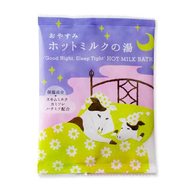 《日本製》CHARLEY 晚安熱牛奶入浴劑-牛奶香 30g 0
