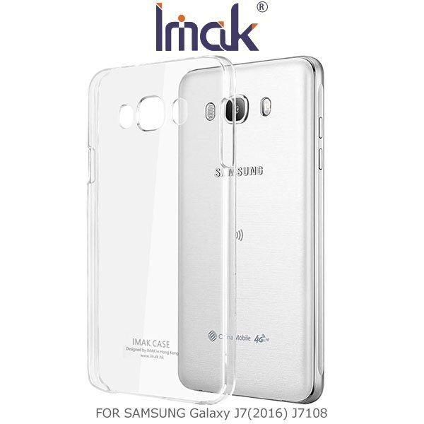 Samsung Galaxy J7(2016) J7108 IMAK 羽翼II 水晶保護殼 加強耐磨版 硬殼 透明殼 手機殼 背殼 殼