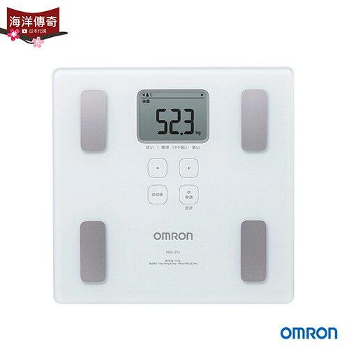 【海洋傳奇】【日本出貨】OMRON歐姆龍體重體脂計HBF-214-W
