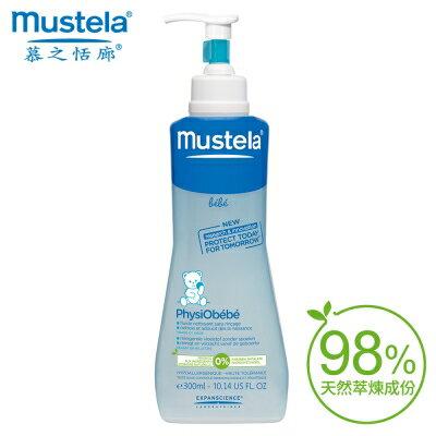 【淘氣寶寶】【Mustela系列滿399,即隨機加贈Mustela系列超值試用體驗】法國 慕之恬廊 Mustela 慕之幼免用水潔淨液【300ml】