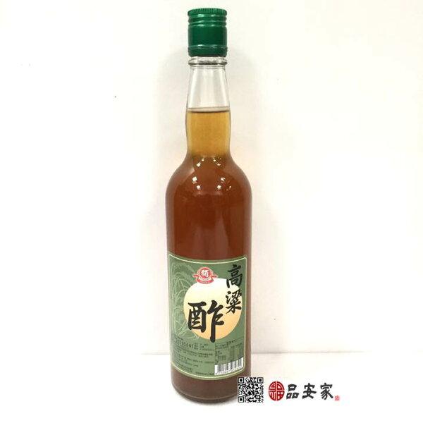 高粱醋【無毒--活菌】真正純釀造--600毫升--釀水果最佳底醋