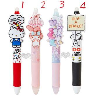 日本製HELLO KITTY美樂蒂雙子星史奴比3色原子筆擦擦筆可擦拭 4選1 10723999*JJL*