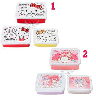 日本製HELLO KITTY美樂蒂便當盒餐盒3入 2選1 10888087*JJL*