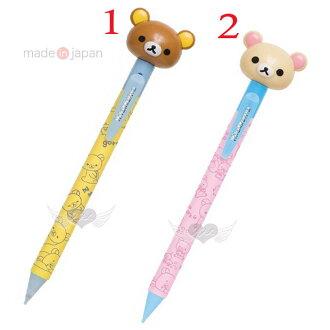日本製拉拉熊懶懶熊懶妹造型自動筆自動鉛筆 2選1 13646819*JJL*