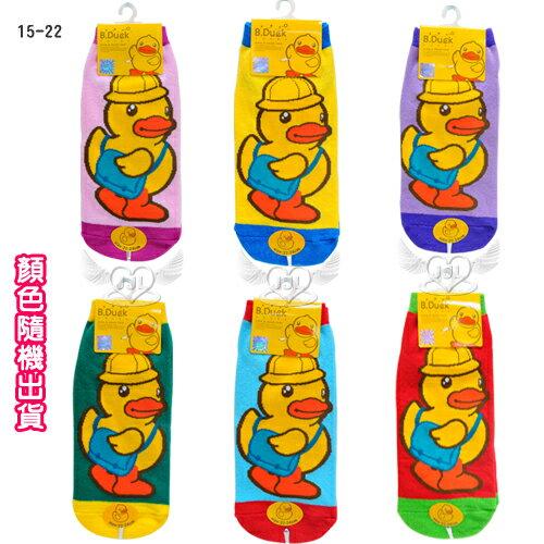 黃色小鴨兒童襪子短襪直板襪15^~22cm顏色 出貨3雙1組 製^(全身^) 89320^