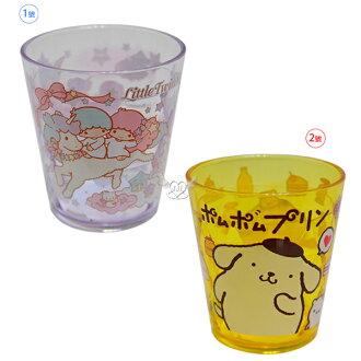 日本製雙子星布丁狗透明塑膠杯子水杯漱口杯280ml 2選1 72365356*JJL*