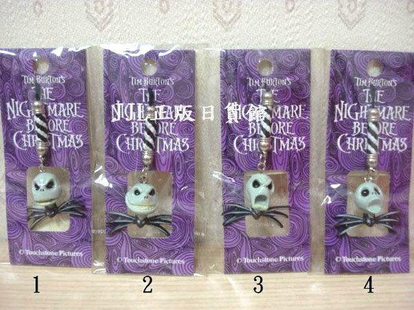 ^~JJL 日貨館^~聖誕夜驚魂傑克 手機吊飾.根付 4選11~406 ~  好康折扣