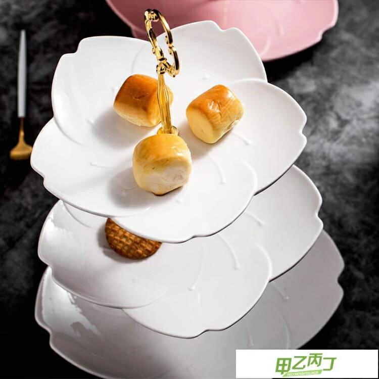 點心盤 北歐風陶瓷盤子客廳多層點心盤干果糖果家用三層水果盤藍蛋糕茶點【快速出貨】