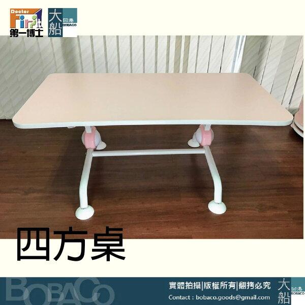 !!免運費!!第一博士四方桌(幼兒款)單品幼兒寶寶書桌學習桌學齡前書桌升降桌兒童成長書桌