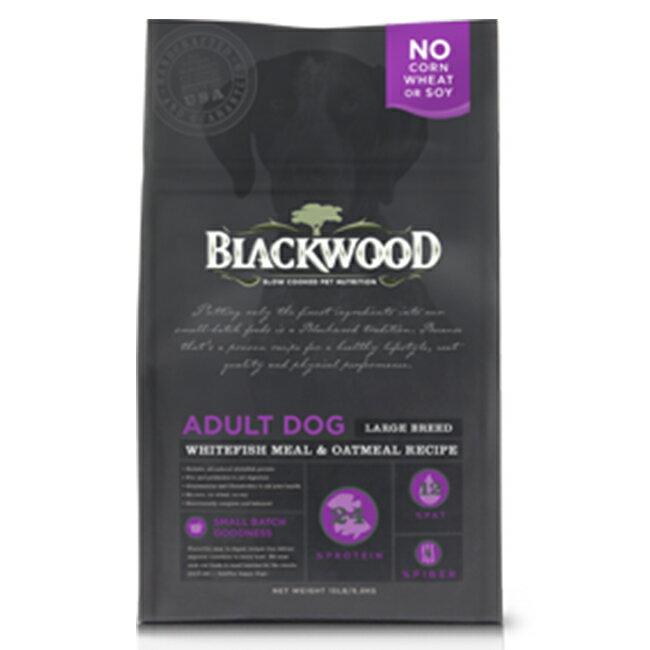 BLACKWOOD 柏萊富特調大型成犬配方(白身魚+燕麥) 15LB(6.8kg)