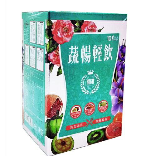 【小資屋】鍾麗緹代言蔬暢輕飲(10包盒)效期:2020.4.17