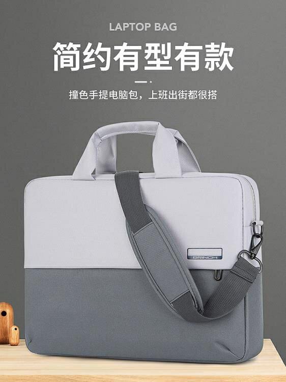 電腦包 筆記本手提電腦包15.6寸適用蘋果聯想拯救者y7000p小新 城市科技DF