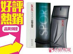 KENZO 高田賢三 Pour Homme Sport 海洋藍調 運動淡香水 100ML◐香水綁馬尾◐