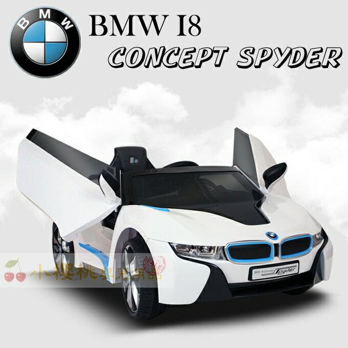 寶馬BMW--i8 原廠授權 遙控電動車 兒童電動車 單驅
