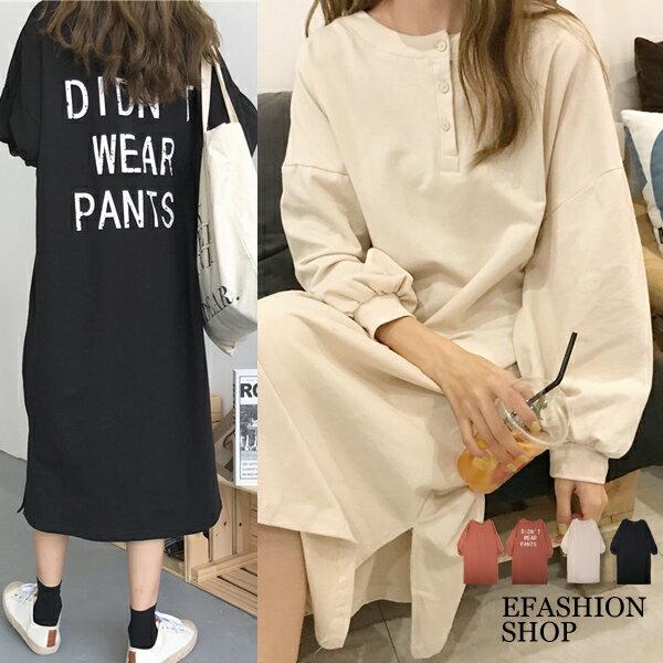 長洋裝-胸扣背字母棉質長洋裝-eFashion預【J16523046】