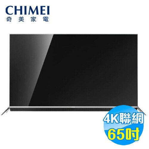 奇美 CHIMEI 65型 4K 連網 LED顯示器 TL-65W760 【送標準安裝】