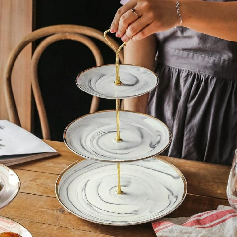 點心盤 三層水果盤小精致創意現代客廳家用多層雙層糖果零食下午茶點心盤【全館82折】