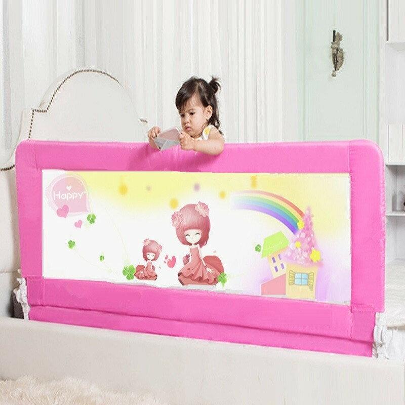 提拉收納床護欄 床圍欄 床護欄 床欄 1.5米 超高66cm