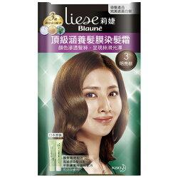 Liese 莉婕 頂級涵養髮膜染髮霜 3 明亮棕