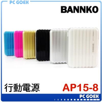 BANNKO iTripower 12000mAh 行動電源 行李箱造型 雙USB ☆pcgoex 軒揚☆